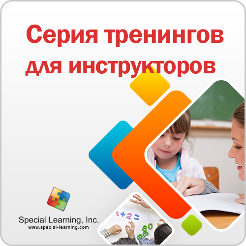 ABA Level 1 (Russian) Session 2: ABA Overview: image 1