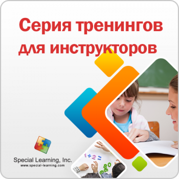 ABA Level 1 (Russian) Session 2: ABA Overview
