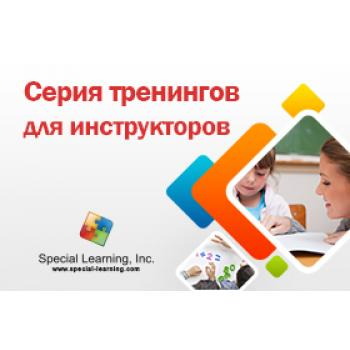 ABA Level 1 (Russian) Session 2: ABA Overview: image 2